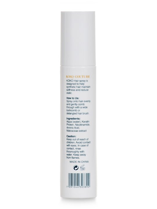 KoKo Couture Hair Spray Back